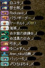 20130921005347139.jpg
