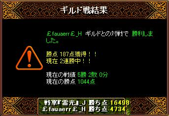 2013092301024493c.jpg