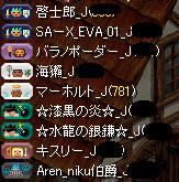 20131014004435cd0.jpg