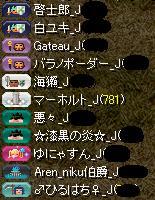 2013102400564798b.jpg