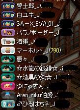 20131026001637268.jpg