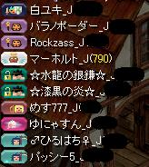 20131031005418fe5.jpg