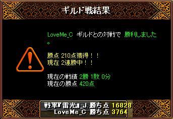 20131031005420285.jpg