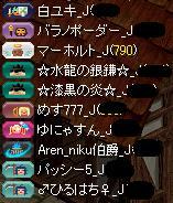 20131102005336493.jpg