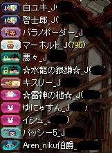 201311070603095f7.jpg