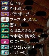 20131109010656a0c.jpg