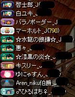 2013111100121423d.jpg