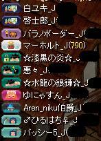 2013111601595587f.jpg