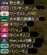 20131118003934998.jpg