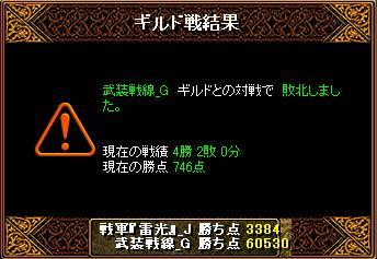 201311180039378e0.jpg