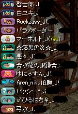 20131121010530401.jpg