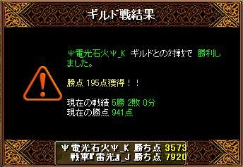 201311210105316a1.jpg