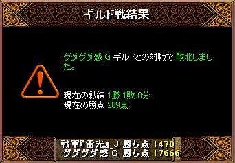 20131130032248074.jpg