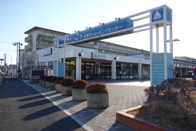 公団浜見平団地のショッピングセンター入り口
