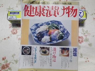 DSCF5169.jpg