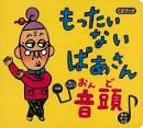 image_20130528115628.jpg