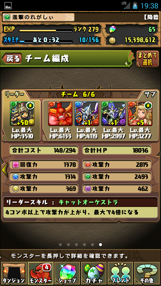 20130929231029845.png