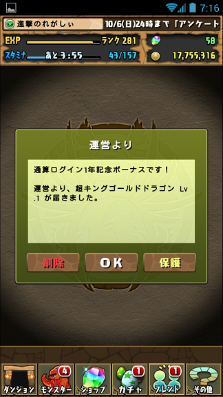 20131004220049718.png