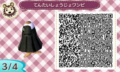 HNI_0002_JPG_20130606191246.jpg