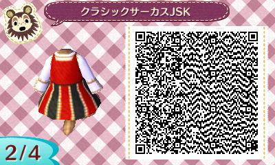 HNI_0017_JPG_20130531232058.jpg