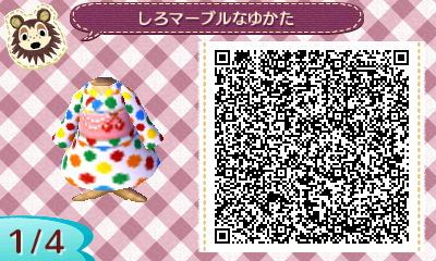 HNI_0036_JPG_20130623144354.jpg