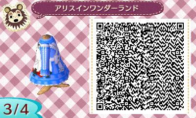 HNI_0046_JPG_20130530220749.jpg