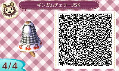 HNI_0055_JPG_20130528205133.jpg