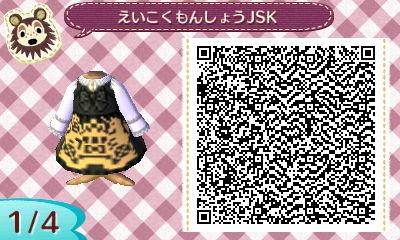 HNI_0061_JPG_20130630015205.jpg
