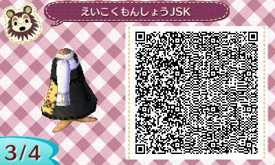 HNI_0063_JPG_20130630015204.jpg