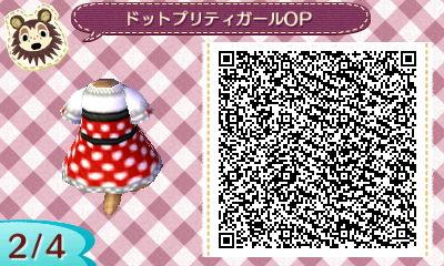 HNI_0089_JPG_20130617173437.jpg
