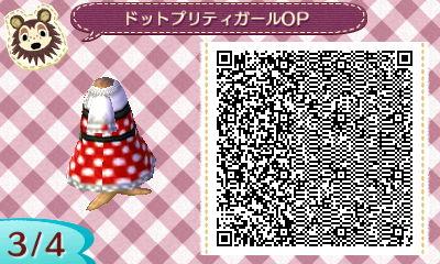 HNI_0090_JPG_20130617173436.jpg