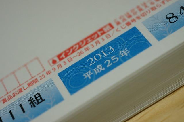 20130721014546a58.jpg