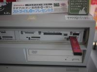 P1030245.jpg