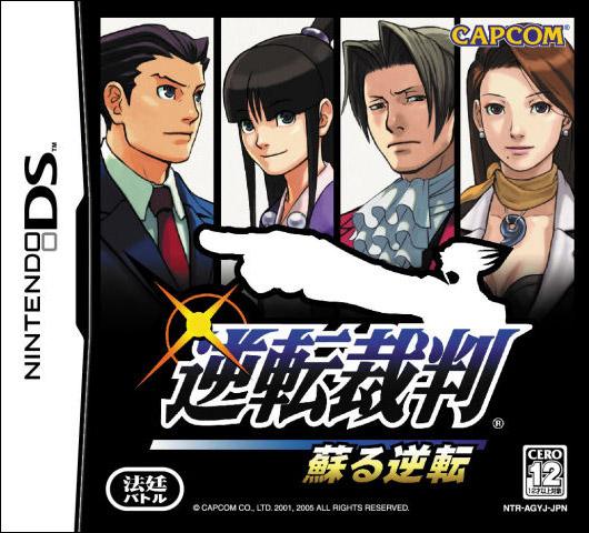パッケージ日本版