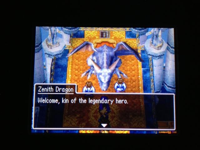 ドラクエ5 北米版 ゼニスドラゴン19