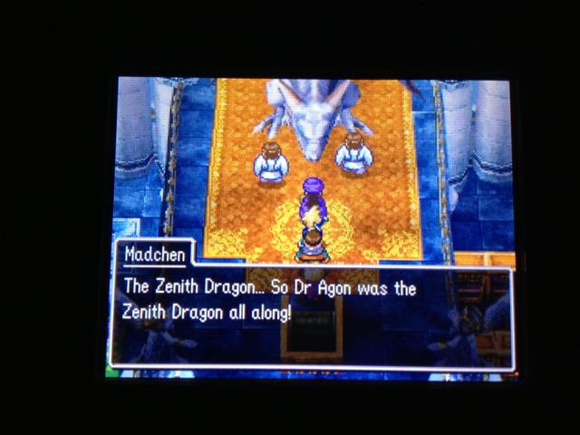 ドラクエ5 北米版 ゼニスドラゴン23