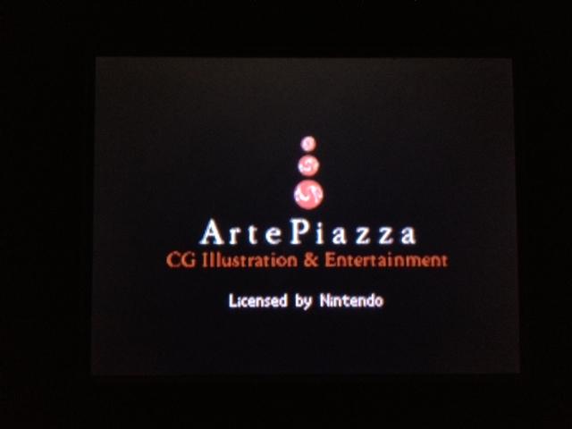 ドラクエ4 北米版 タイトル画面2