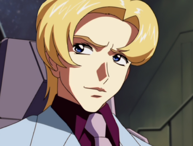 Gundam_Seed11_Multa_Azrail.jpg