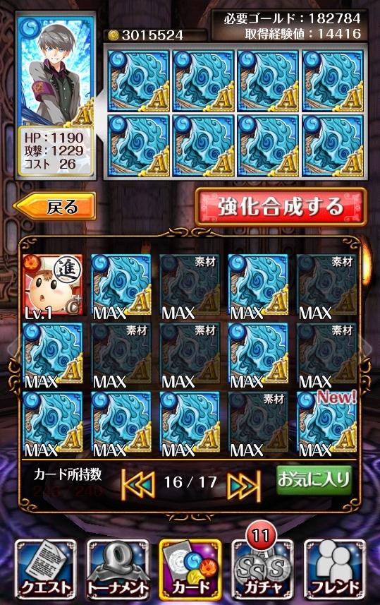20130827-16.jpg