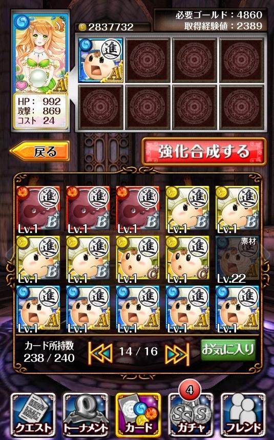 20130828-07.jpg