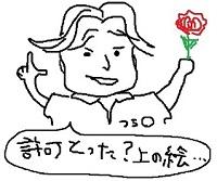turaoさん