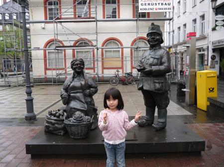 Koblenz 7