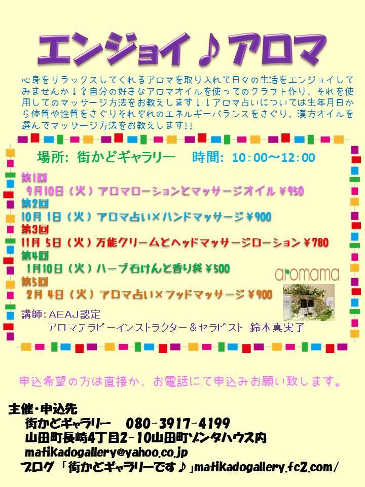 20130903151849e16.jpg