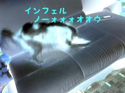 fc2blog_2013092417565064d.jpg
