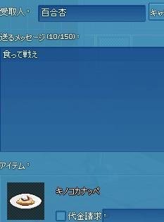 2013y07m11d_093122622.jpg