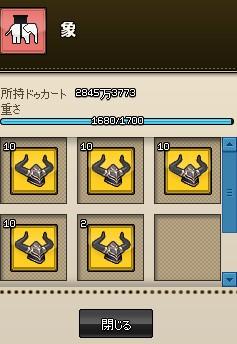 2013y07m20d_061639035.jpg