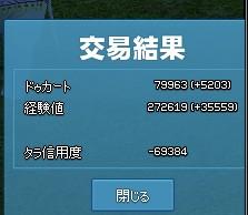 2013y07m31d_142739007.jpg