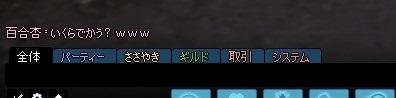 2013y11m23d_183955657.jpg