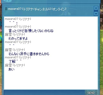 2013y12m27d_204756099.jpg