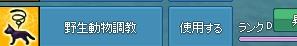 2014y01m04d_053251081.jpg